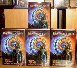 Dreamworld Három